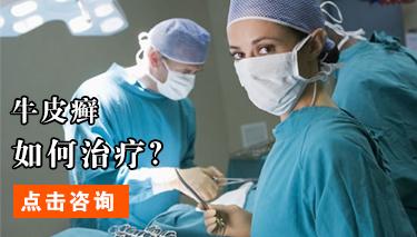 心手相牵 贵州白癜风皮肤病医院(原368医院)与雅安在一起
